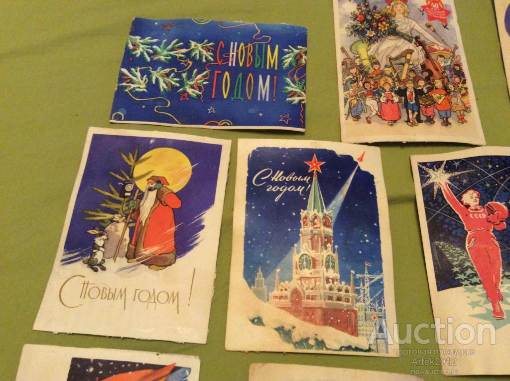 Днем, наиболее ценные открытки ссср