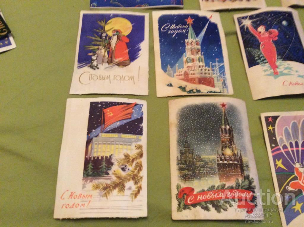 Цены на редкие открытки