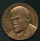 У каждого народа свой образ В.И.Ленина.