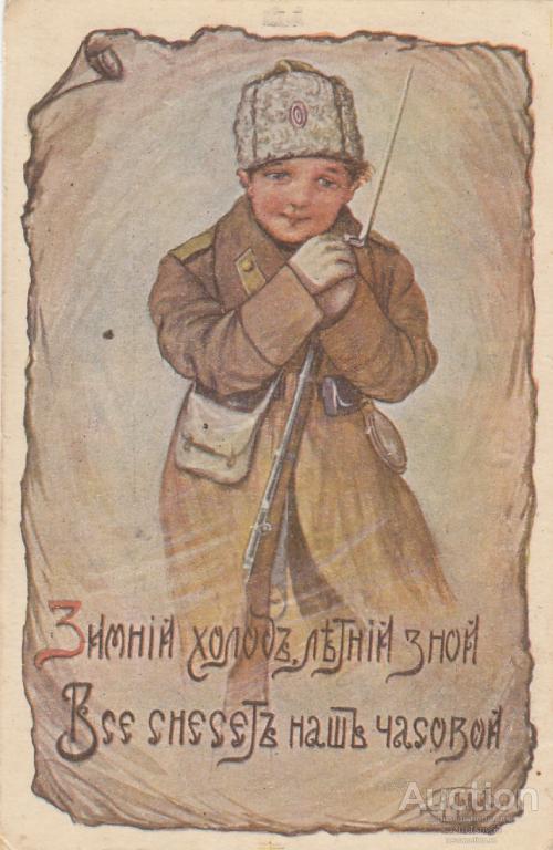 александр лавров имена открытки