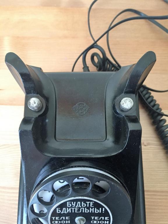 Телефон старинный сталинского времени КГБ-ешный
