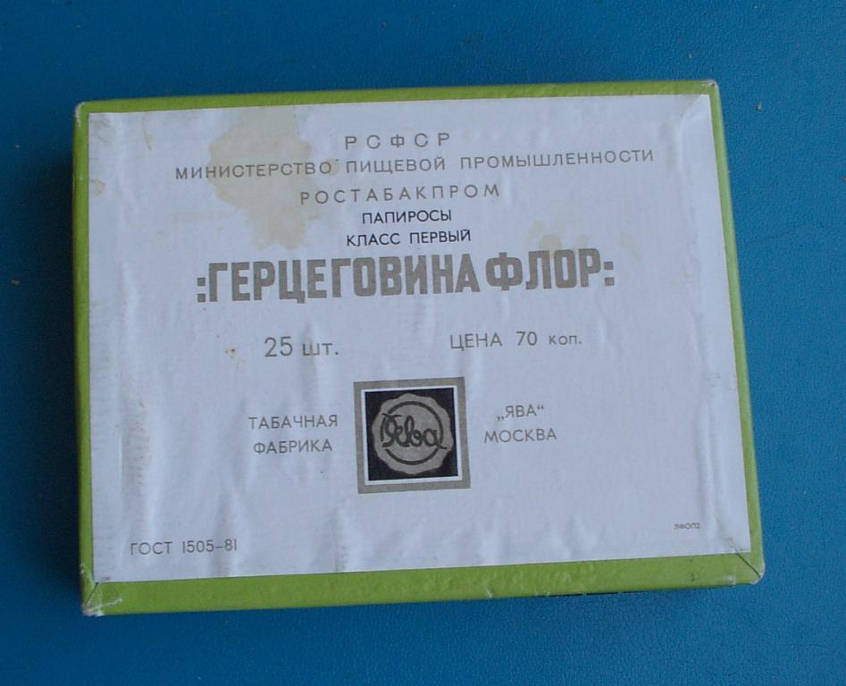 Папиросы Купить В Москве Адреса Магазинов