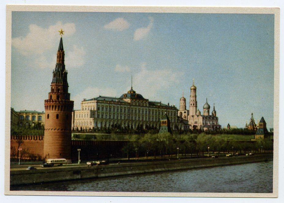 День, открытка москва 1960