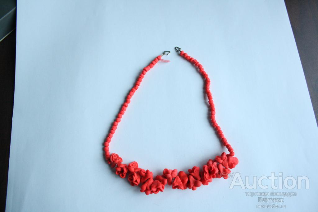 Бусы ожерелье пластик винтаж 48см
