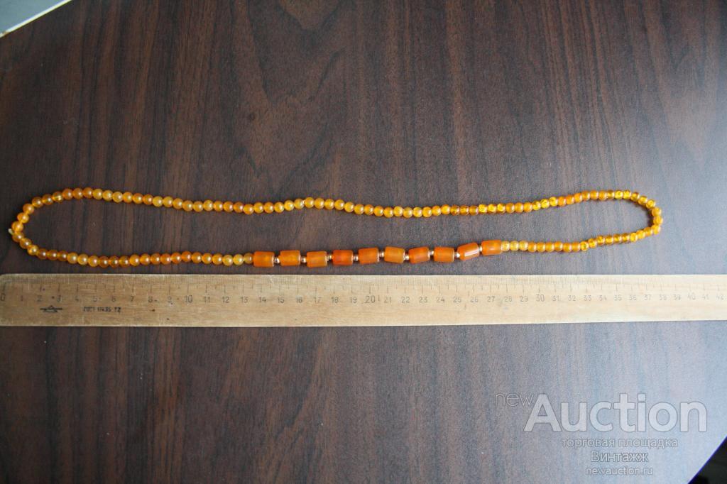 Бусы ожерелье пластик винтаж 79см