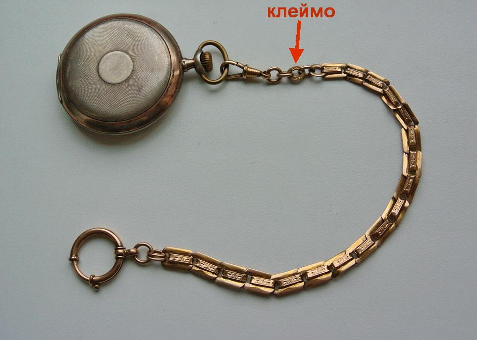 Для продам цепочка часов ссср механические продать часы