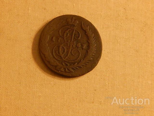 2 копейки 1767 г. СПМ