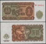 Болгария 1951 год 1 лев Unc