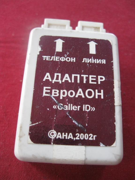 Определитель номера на стационарном телефоне (Адаптер Евро АОН)!!!