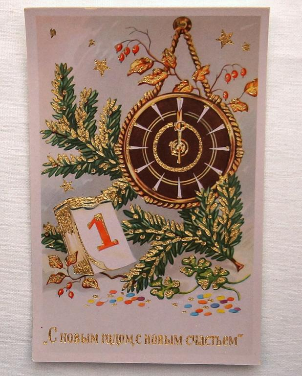 Про бабушек, новогодние открытки из гдр