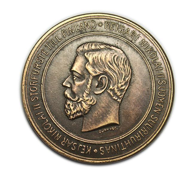 Медная медаль 1898 год Финляндского общества сельского хозяйства Николай 2 копия