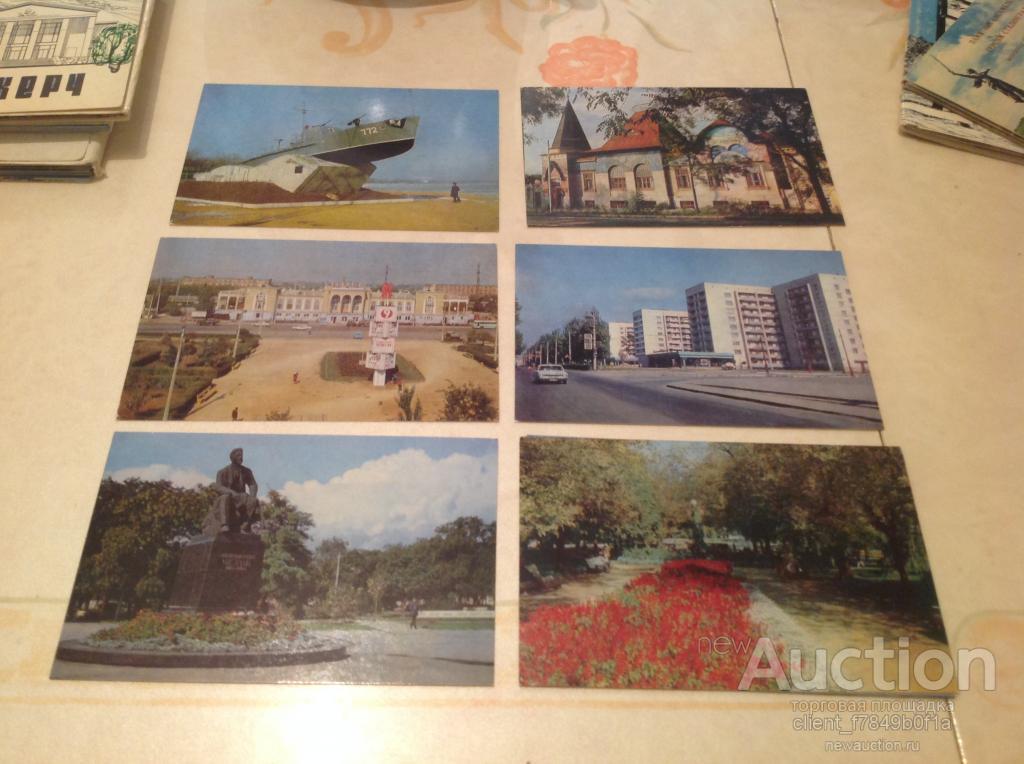 открытка 1970 вокзал азовская флотилия памятники ВОВ Ленин таганрог Чайковский 9 пятилетка флот