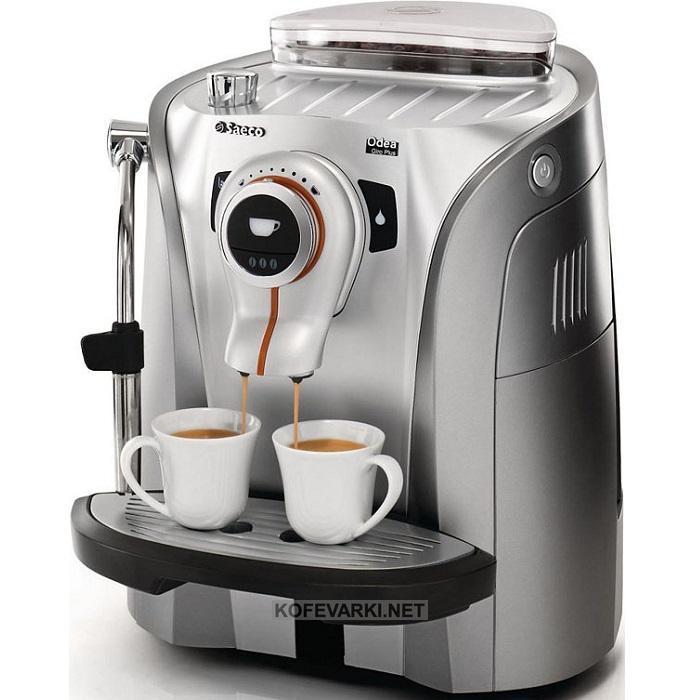 Кофемашина Philips Saeco Odea Giro Plus