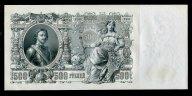 1912 500 рублей Шипов Гаврилов Нечастые Отличные UNC №9583,