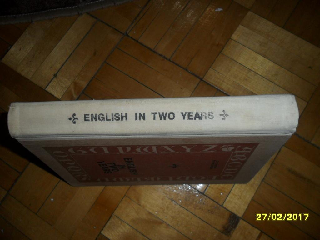 гдз по english in two years рогова г.в. рожкова ф.м