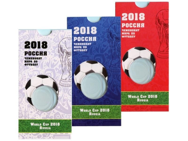 Блистер под монету россии 25 рублей 2018 г чемпионат мира по футболу 2018