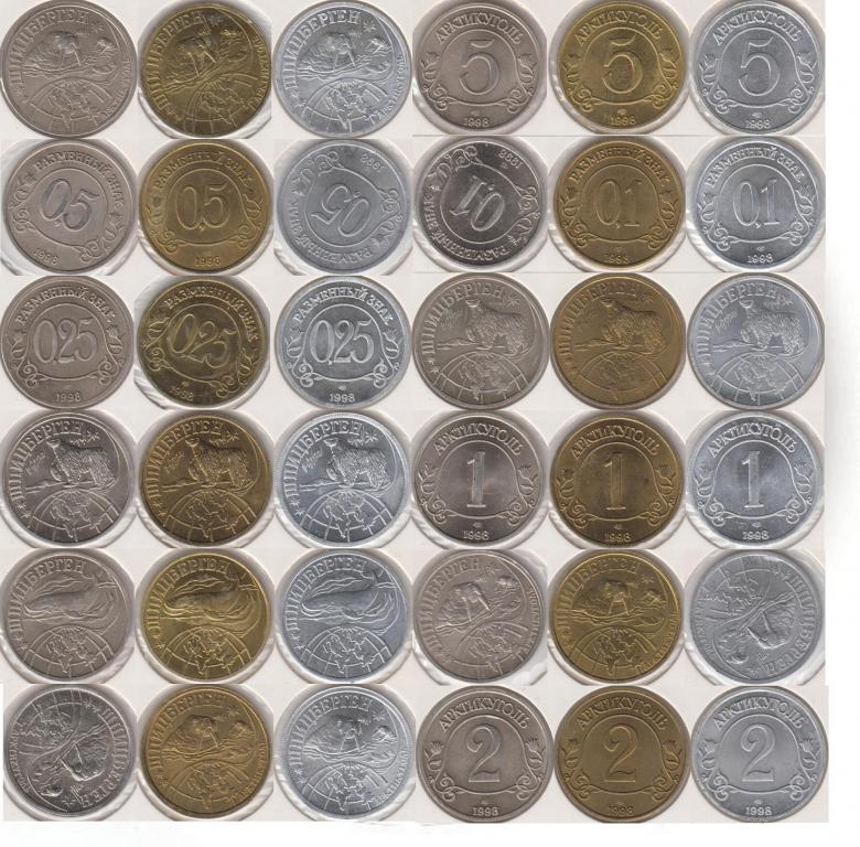 Набор металлических бон, Шпицберген, 1998 пробный+бонус