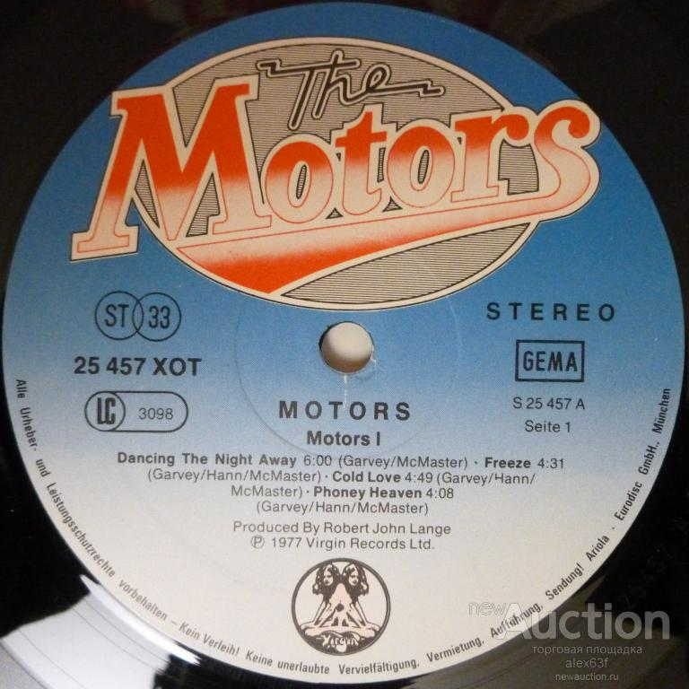Motors 1977 Motors 1 (Germany)
