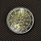 2 евро 2005 / Португалия / из пакета / UNC