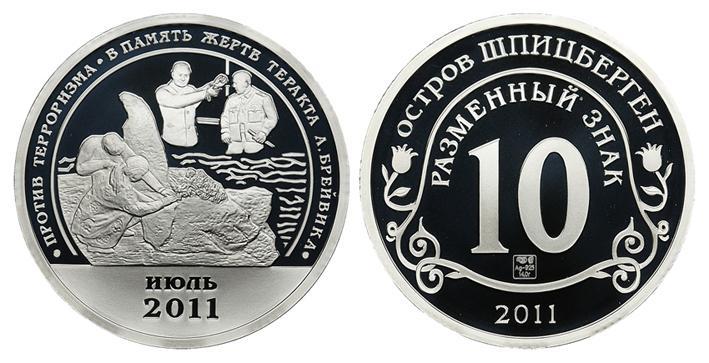 ОСТРОВ ШПИЦБЕРГЕН, 10 РАЗМЕННЫХ ЗНАКОВ 2011 Г. СПМД, ПРОТИВ ТЕРРОРИЗАМА - ТЕРАКТ БРЕЙВИКА, СЕРЕБРО!