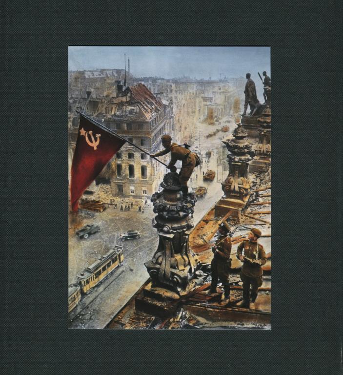 Открытки из германии 9 мая