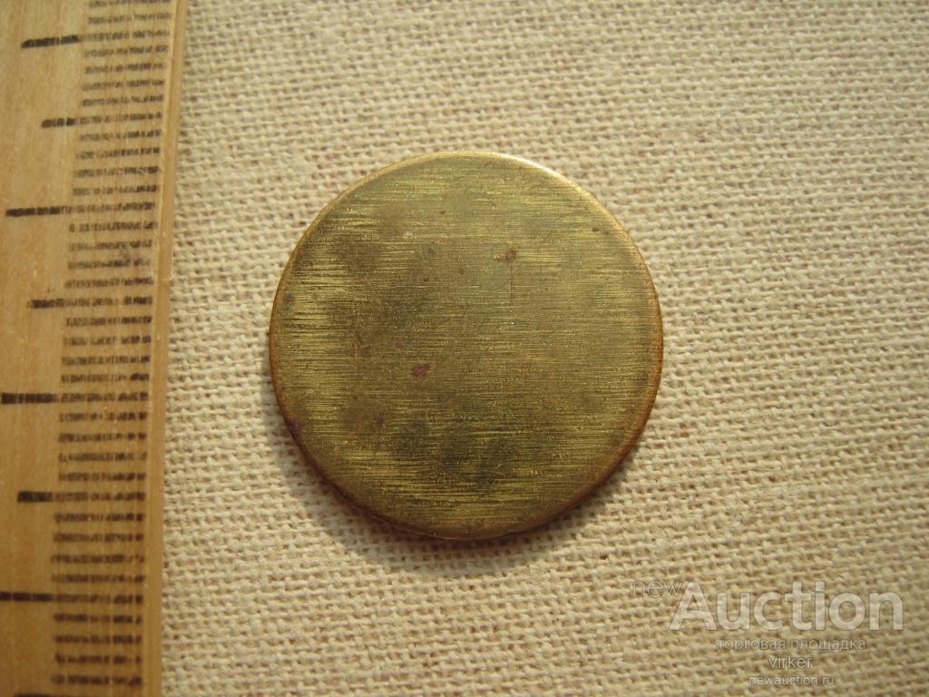 Пуансон штемпель для чеканки игрового жетона 1 марка mark spielgeld. Редкий!