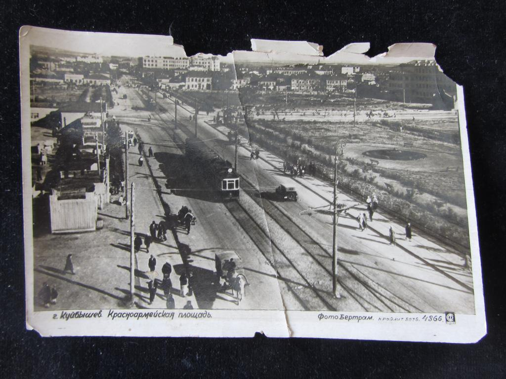 Видео открытка 1937 года