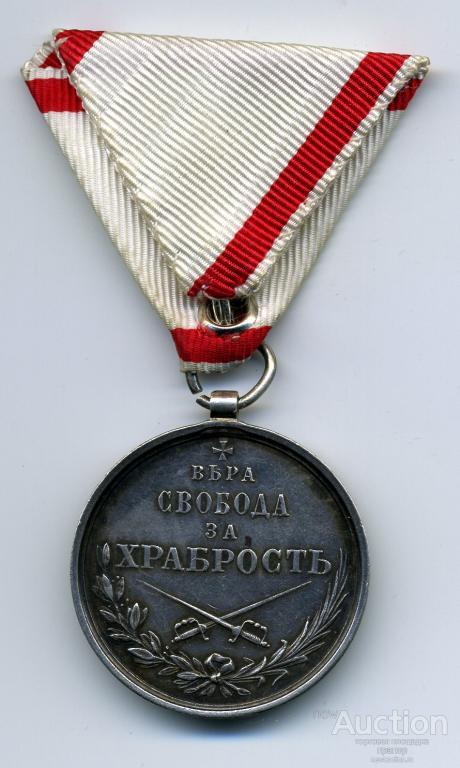любом случае, медаль черногории за храбрость ткани основе