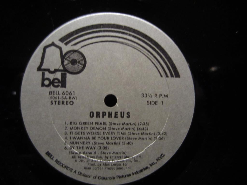 Пластинка Orpheus 1971