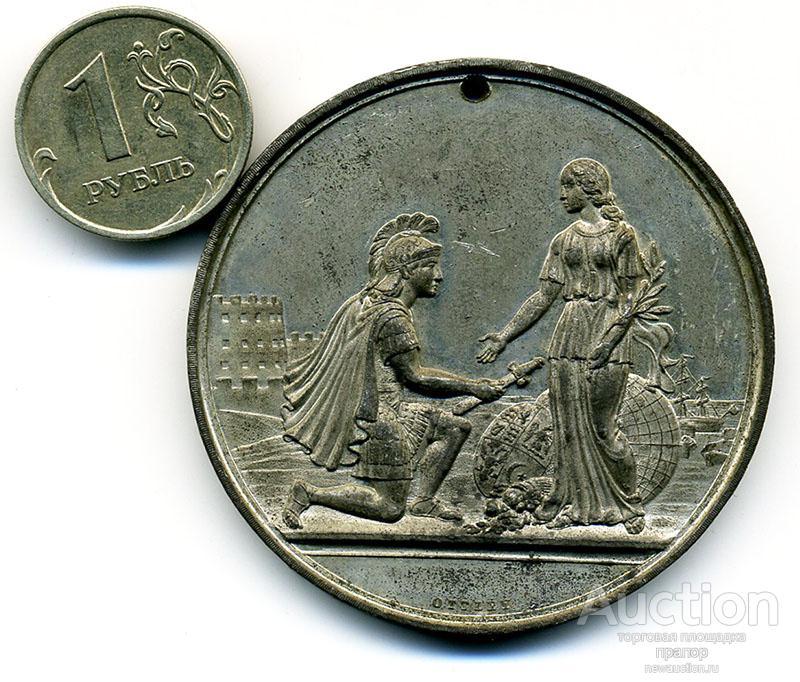 Медаль Россика 1856 Парижский мир. Крымская война, Севастополь.