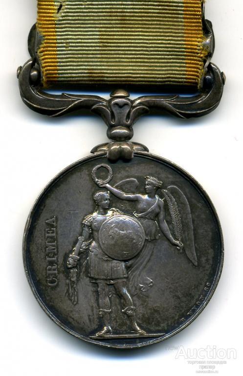 Британская медаль КРЫМ 1854 СЕВАСТОПОЛЬ, подписная, Россика серебро подлинник РИА Крымская война