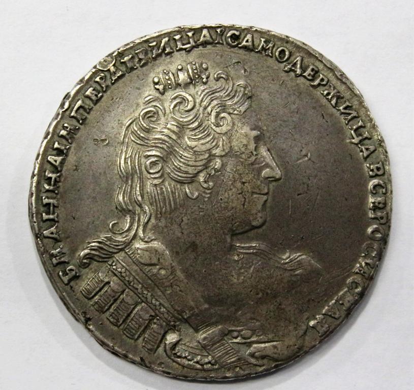 Рубль 1733 года Анна Иоанновна.