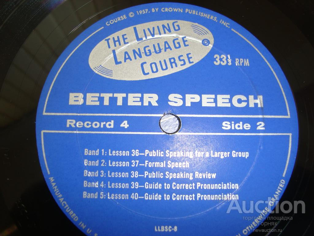 "Винтаж. Набор из 4 пластинок. ""The Living Language""(Живой Язык), США,1957 г."