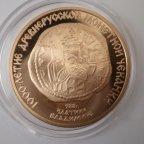 100 рублей Златник Владимира 1988 год 15,55 грамма золота