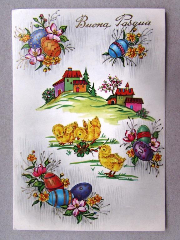 Картинки с католической пасхой на итальянском