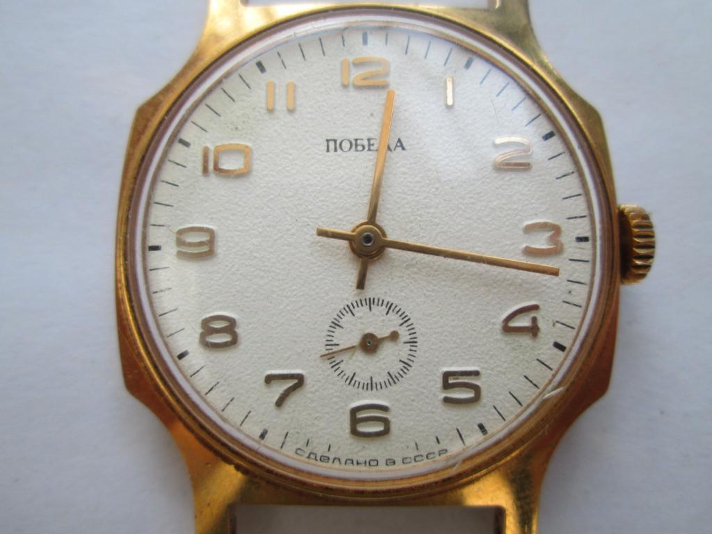 Продать цена победа часы ссср ломбарде продать часы новосибирска в