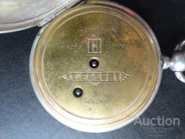 Часы подарочные,карманные с семейным портретом четы Дома Романовых