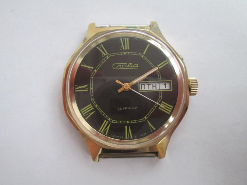 26 камней слава продать часы как рассчитать нормо часа стоимость