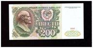 200 рублей 1991 года серия АВ UNC