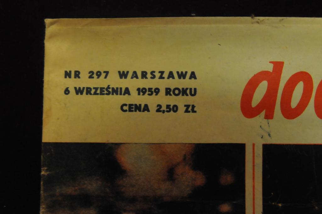 ЖУРНАЛ DOOKOTA SWIATA 1959Г.№297