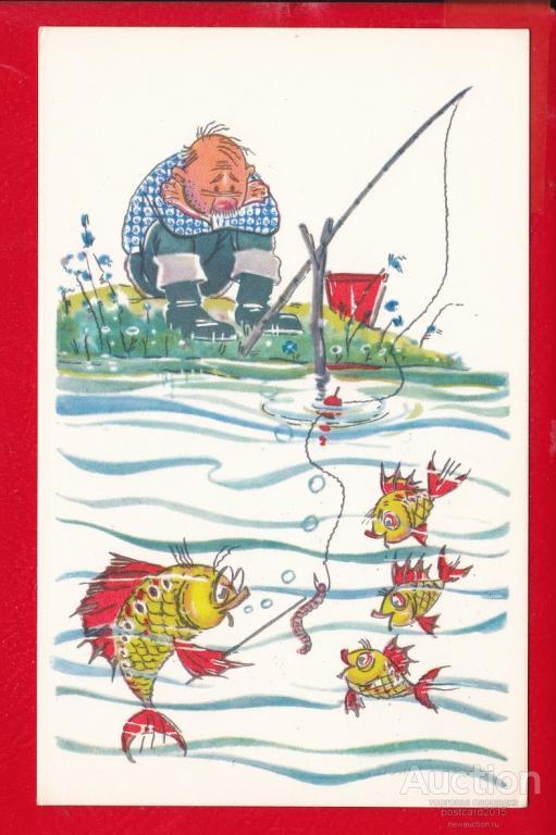 Картины открытки о рыбалке 10