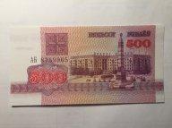 Беларусь   Белоруссия  500 рублей   1992 год   ПРЕСС