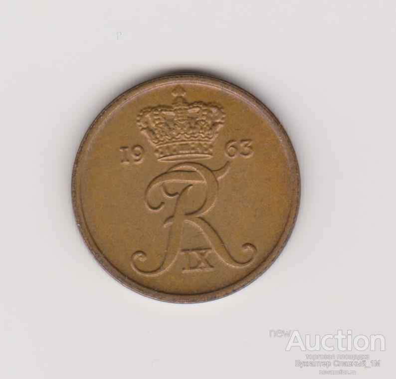 Дания 2 оре 1963 UNC KM# 847 Бронза Редкая