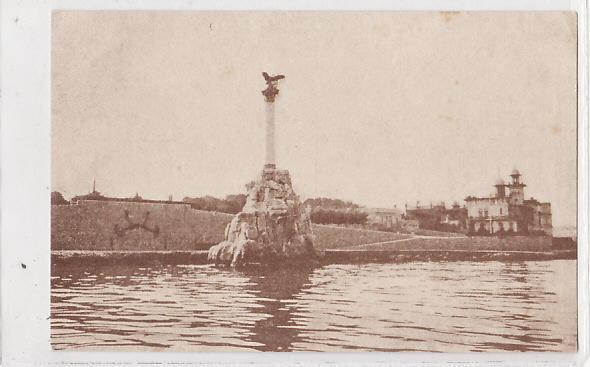 """Двойное """"крещение"""" огнём. Почему Севастополь - наш и не может быть никаким другим"""