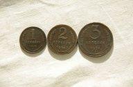 Набор копеек 1924 года 1,2,3