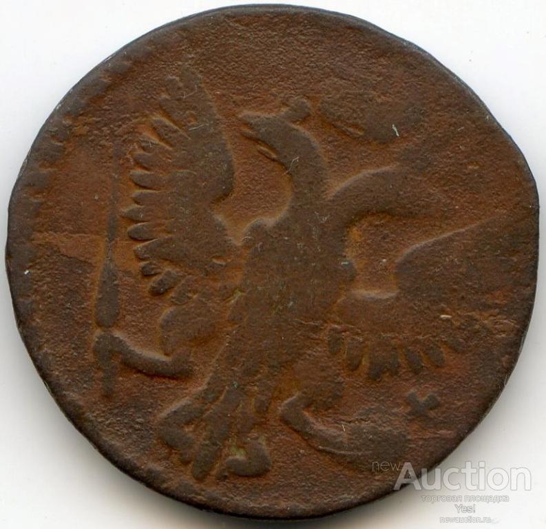 ДЕНГА 1744 (7-28)