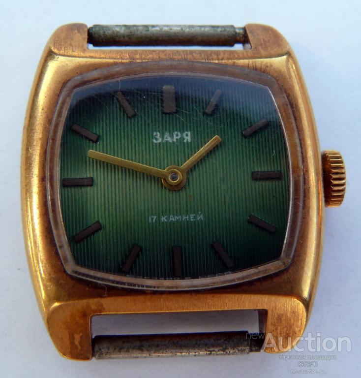 Женские часы заря продать часов владивосток ломбард