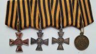 Георгиевские кресты 1, 3, 4 и медаль на колодке ЗОЛОТО