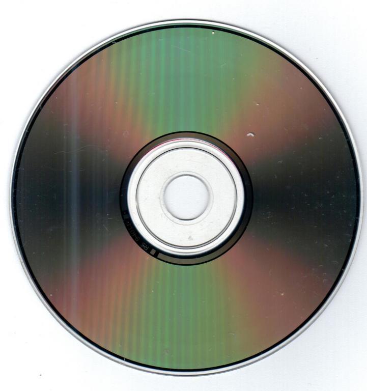 "CD ""Фристайл. Измученное сердце""."