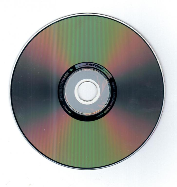 """CD """"Ария. Крещение огнем"""".Мистерия звука 2003 год"""